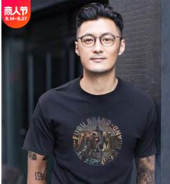 余文乐同款夏季男式短袖t恤男圆领韩版宽松打底衫纯棉体恤 潮批发