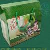 厂家现货粽子礼品包装盒定做食品瓦楞纸盒端午节特产粽子手提礼盒