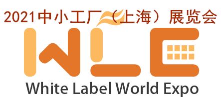 2021中小工厂(上海)展览会