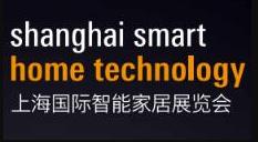 2021上海国际智能家居展览会(SSHT智能家居展)