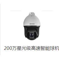 400万无线全彩筒型摄像机