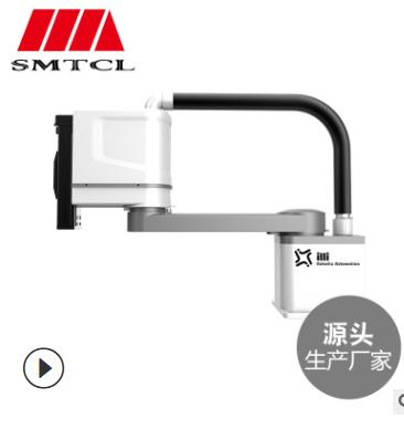 沈阳机床轻型机械机器人机械手臂TA系列303/306