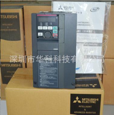 现货供应原装三菱变频器FR-A840-00930-2-60特价优惠