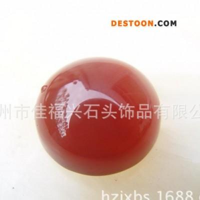 专业生产 黑玛瑙/红玛瑙戒面 A货红玛瑙圆形戒面 14mm*7mm