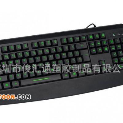 机械手感背光键盘 台式机笔记本电脑有线背光游戏键盘 发光LED键盘