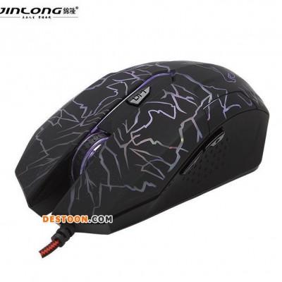 特价 牧马人2代专业游戏鼠标 笔记本电脑CF/LOL电竞有线