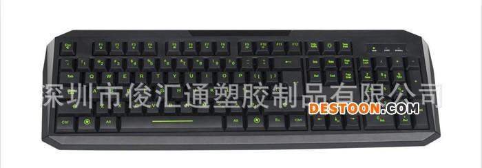 外贸公司三色背光有线USB台式机笔记本电脑游戏19件不冲键