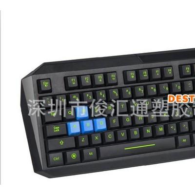 机械手感背光键盘 台式机笔记本电脑有线背光游戏键盘 发光