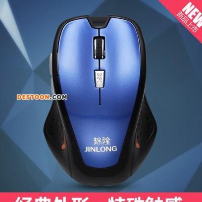 特价清 无线鼠标 台式笔记本电脑鼠标 无线游戏 鼠标商务鼠标