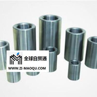 **】钢筋套筒生产厂家 钢筋套筒螺纹钢筋套筒 矿安工矿配件厂家销售  质量保证