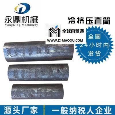 钢筋接头 直螺纹钢筋连接套筒国标钢筋套筒冷挤压套筒厂家销售