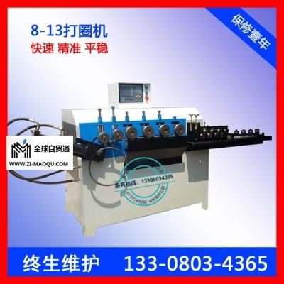 泸县大线径打圈机 收割机方向盘成型设备打圈机 螺纹钢圆钢打圈机