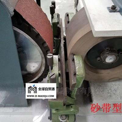 小型无心磨床WX-M2-60圆钢无心磨床 砂带无心磨床 自动磨床设备