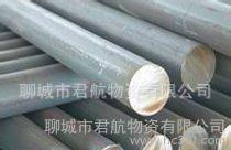 工业圆钢 国标工业圆钢 镀锌圆钢 圆钢加工