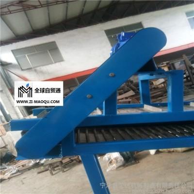 荣达RD-SSJ 锻件链板输送机 **加入圆钢毛坯输送机 板式输送机