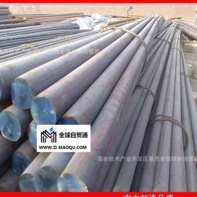 q235圆钢定制 高品质热轧圆钢 合金圆钢价格 ~重庆圆钢