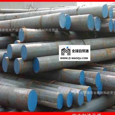 【重庆圆钢】 45#圆钢 工业圆钢 普圆
