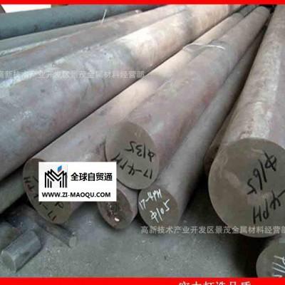 直销q235圆钢定制 高品质热轧圆钢 合金圆钢价格~重庆圆钢