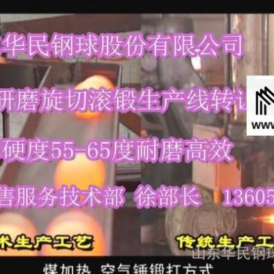 圆钢生产的合金耐磨球磨机钢球 含税出厂价格