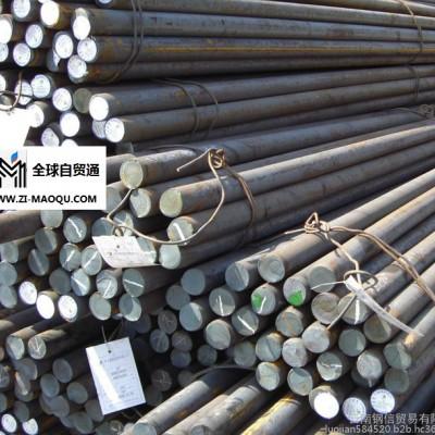 供应云南圆钢,圆钢 批发商,圆钢价格