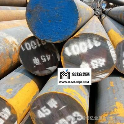 Q235圆钢 普通圆钢 工业圆钢 热镀锌圆钢现货 规格齐全
