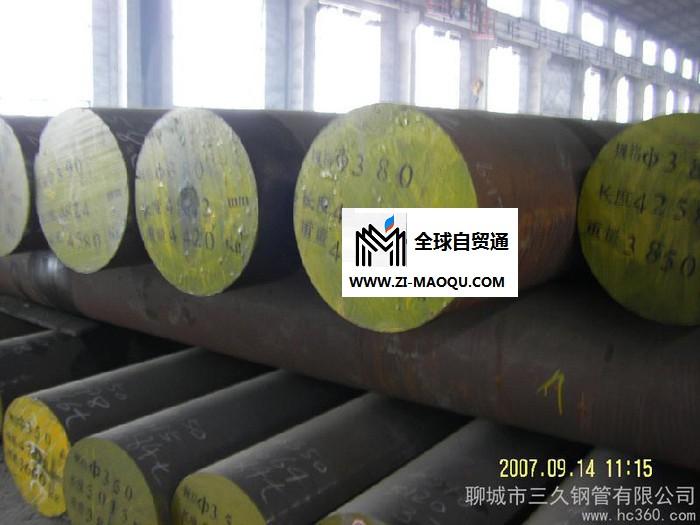 供应45#圆钢,16mn圆钢、40crmo圆钢,镀锌圆钢
