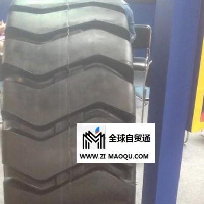 650-16轮胎  矿山花纹 农业机械专用