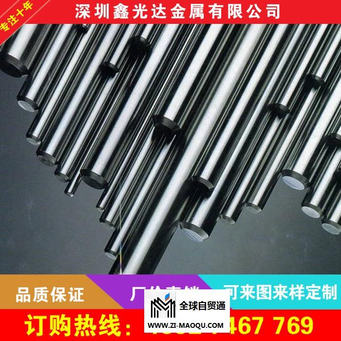 **303不锈钢易车削棒 车床专用棒材 规格齐全可切断
