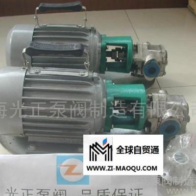 不锈钢齿轮润滑油泵(配防爆电机)