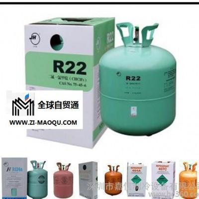 巨化R407C混合制冷雪种,空调制冷剂,船用制冷设备冷媒