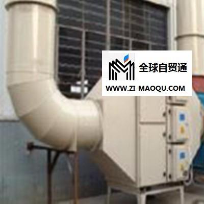 工业油雾净化设备 STX-CRFF活性炭油烟净化系统