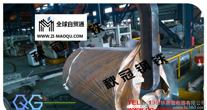 制冷设备专用镀铝锌板1.9*1250*2500