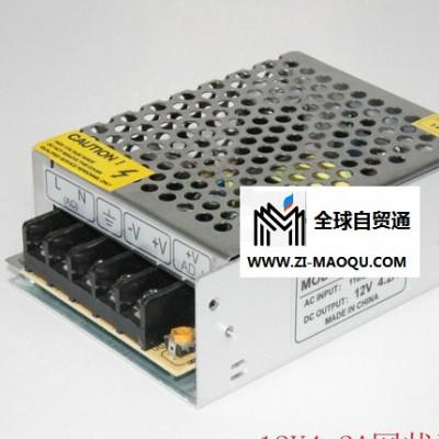 湖北LED12V开关电源 安防监控电源 制冷设备开关电源