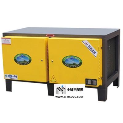 淄博 油烟净化设备 1400