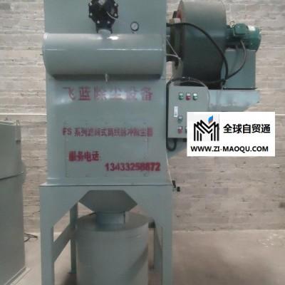 大量 工业除尘设备 除尘环保设备 玻璃钢酸雾净化设备