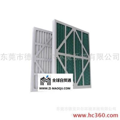 供应厂房空气净化设备 初效纸框空气过滤器