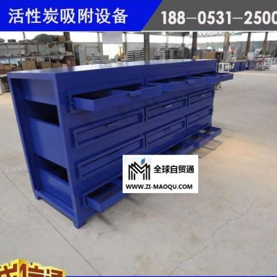 活性炭吸附装置设备 气设备 活性炭吸附床 工业净化设备