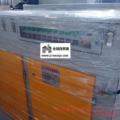厂家直供等离子光氧一体机、rco催化燃烧设备、废气净化设备、UV光氧催化设备