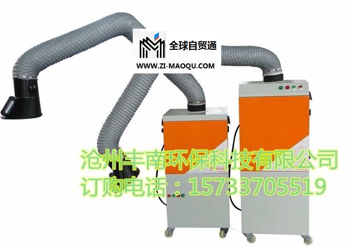 丰南焊烟净化设备 沧州丰南环保科技有限公司 各种除尘设备 供应全国