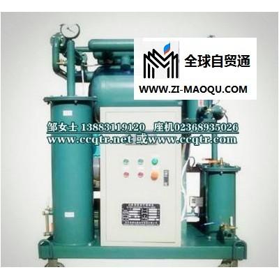 TR/通瑞牌ZJB-10超高绝缘油真空净化设备 单级真空滤油