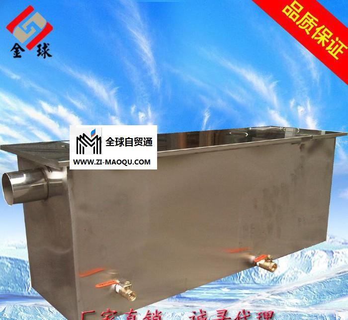 专业生产和加工环保不锈钢无动力隔油器厨房餐饮污水净化设备