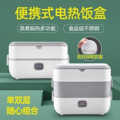 跨境 饭盒便当 加热保温饭盒 可插电便携电热饭盒 蒸煮饭盒