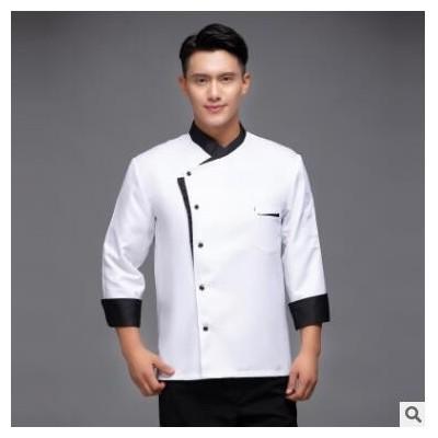酒店厨师工作服男长袖秋冬装工衣烘焙糕点甜品师衣服餐饮后厨服装