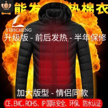 跨境智能发热棉服连帽USB电加热棉衣冬季外套大码男情侣装厂家