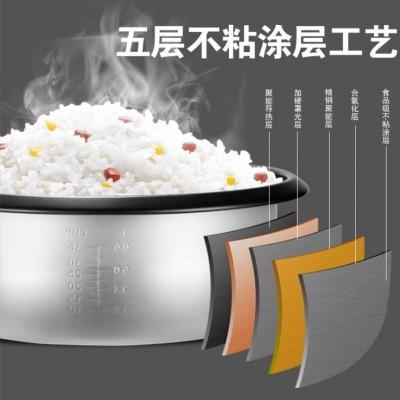 正品yezhicong大容量大电饭煲6L-45L食堂商用电饭锅代理