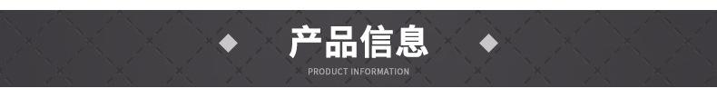 深圳市丰茂手袋皮具有限公司-内页-_06