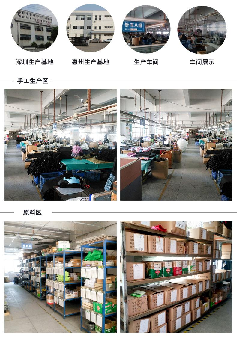 深圳市丰茂手袋皮具有限公司-内页-_08