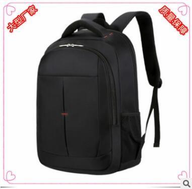 厂家订制20寸时尚休闲商务男士笔记本电脑双肩背包
