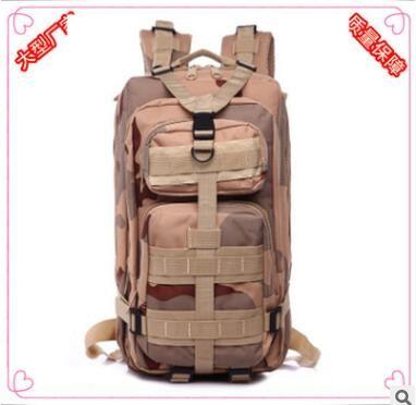 户外运动包多功能背包 军迷登山徒步包 双肩3P战术背包