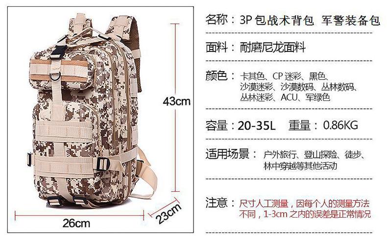 深圳市丰茂手袋皮具有限公司-内页-_07